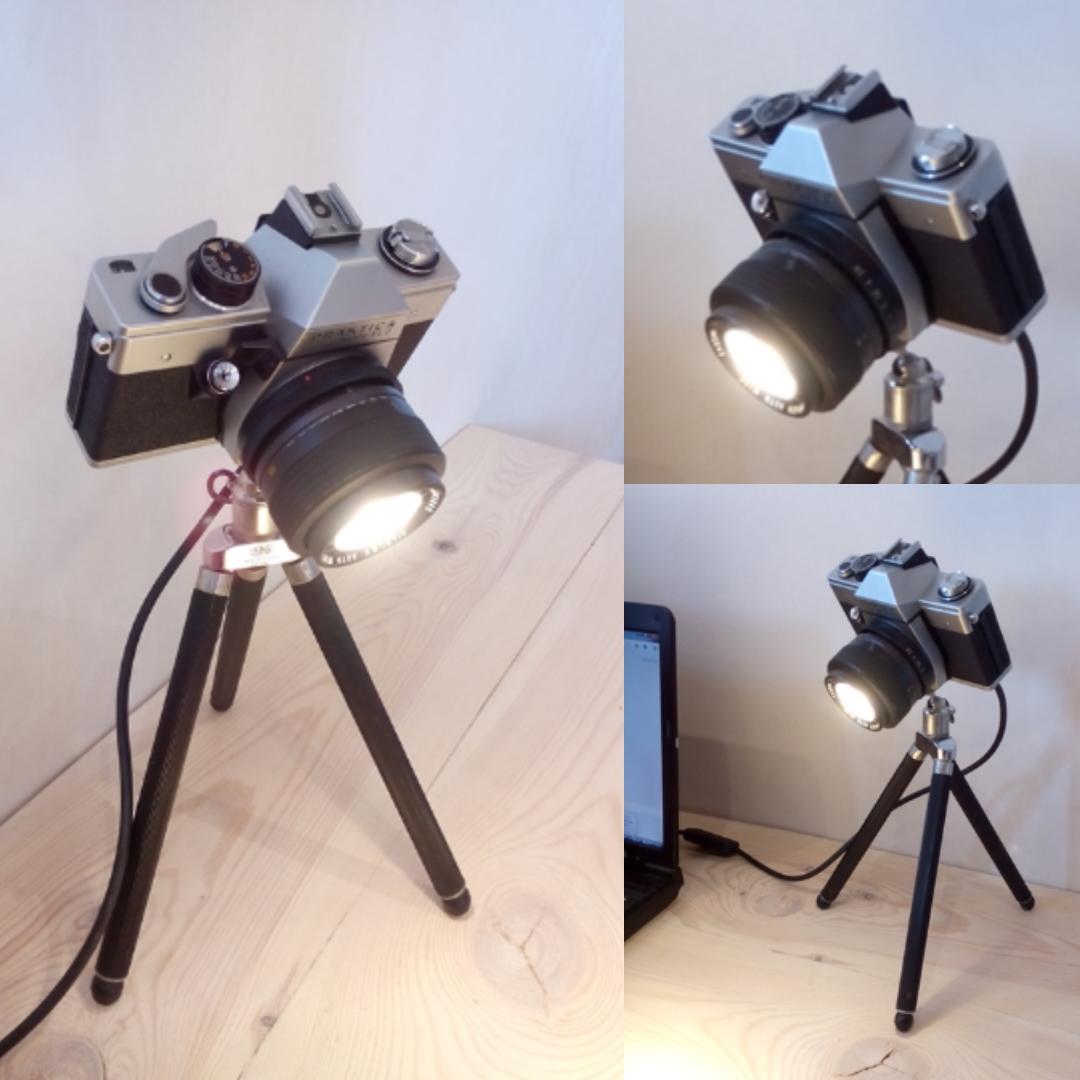 cameralamp gerhilde
